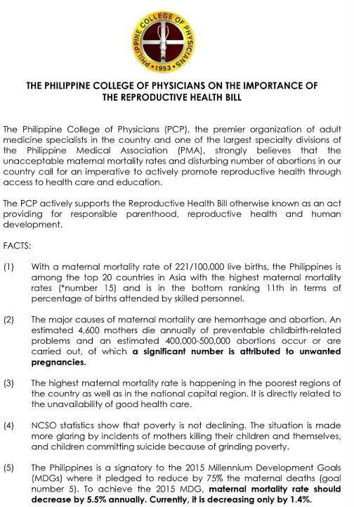PCP Support for the RH Bill